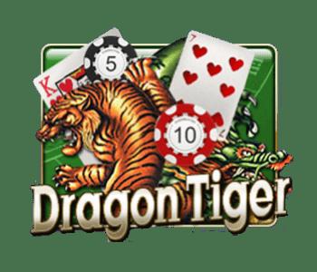 Dragon Tiger Online Adalah Game Judi Paling Sederhana